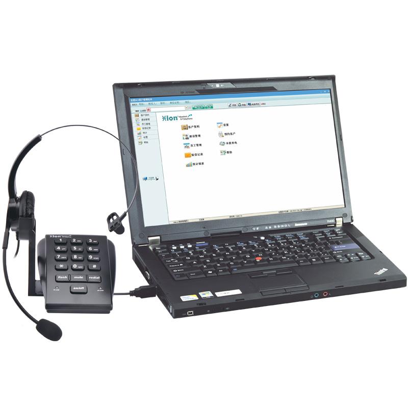 U800 电脑弹屏/录音电话耳机