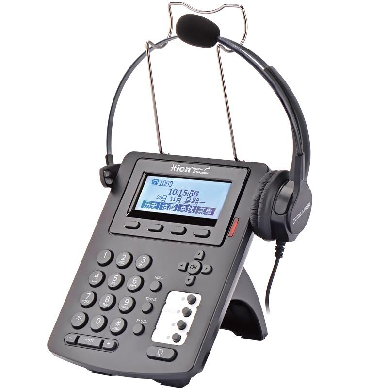 北恩S320P 网络电话