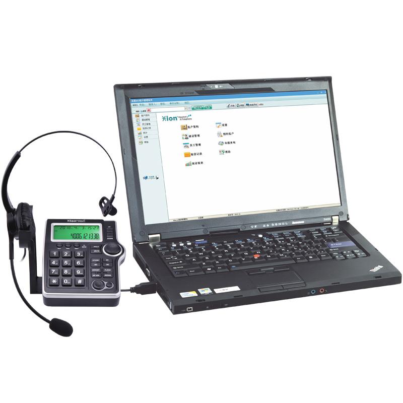 北恩U830 电脑弹屏耳麦电话