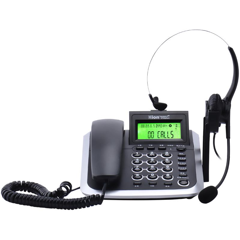 北恩 V900 录音电话